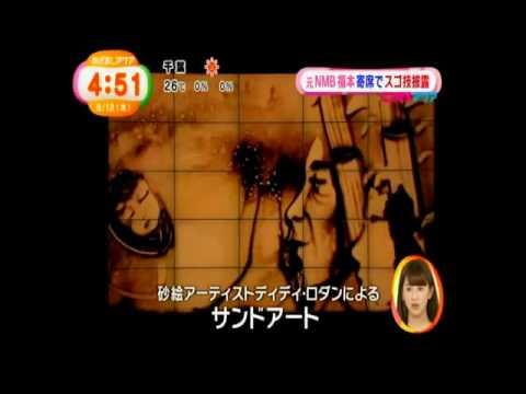 2016 OSAKA TV'S