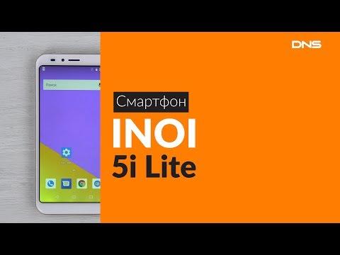 Распаковка смартфона INOI 5i Lite / Unboxing INOI 5i Lite