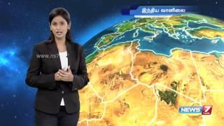 Weather Forecast | 05-04-2016