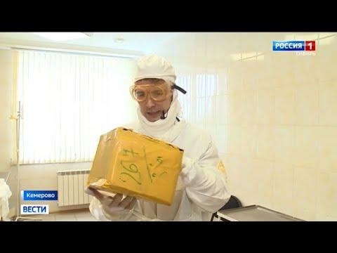 Стоит ли отказываться от посылок из Китая из-за коронавируса? «Вести» узнали