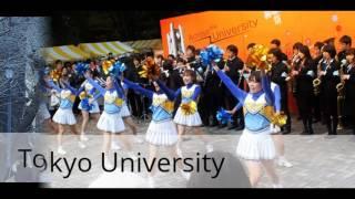 Universities of tokyo (part 7)