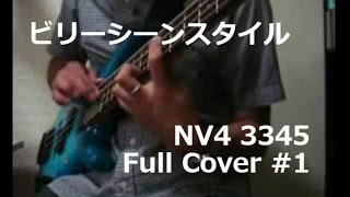 【ビリーシーンスタイル】NV4 3345 / Billy Sheehan Bass Solo (Full cover) #1