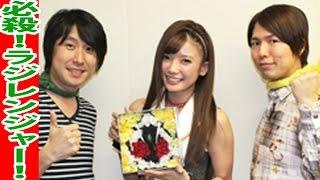 2014年08月22日放送「東映公認 鈴村健一・神谷浩史の仮面ラジレンジャー...