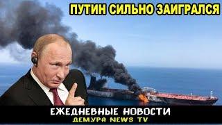 Путин готовится к войне, он начинает спешить