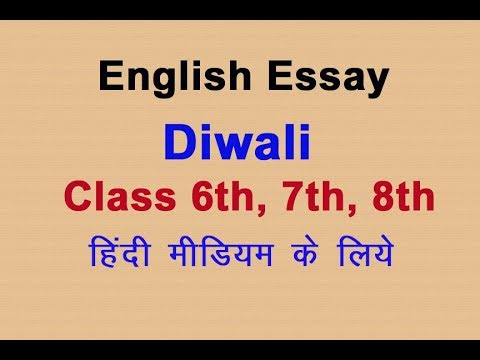 How To Write An Essay High School  High School Essays Topics also College Essay Thesis English Essay  Diwali Class Th Th Th     Short  Essay  Diwali Festival Essays Written By High School Students