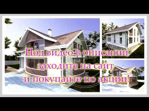 необычные проекты домов из бруса