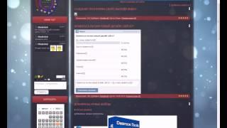 Заработок В Интернете Юкоз