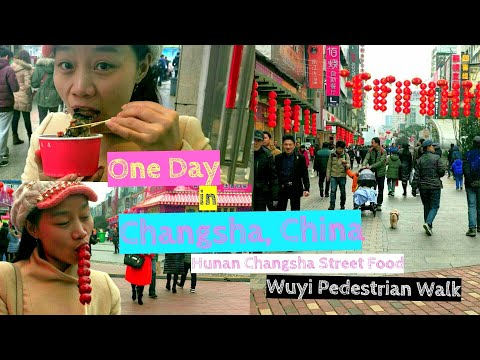 Changsha Hunan China Travel in One Day - Street Food & Wuyi Pedestrian Walk [Small Girl Big World]