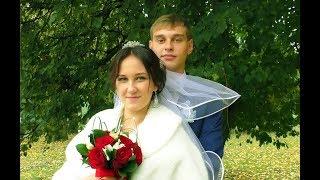 Вадим и Анастасия!