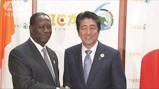 安倍総理 ケニアで演説へ 中国牽制も(16/08/27)