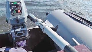 Удлинитель румпеля своими руками(Удлинитель румпеля для лодочного мотора своими руками + скоростной тест лодки посейдон 320. Для нормального..., 2014-06-21T11:50:51.000Z)