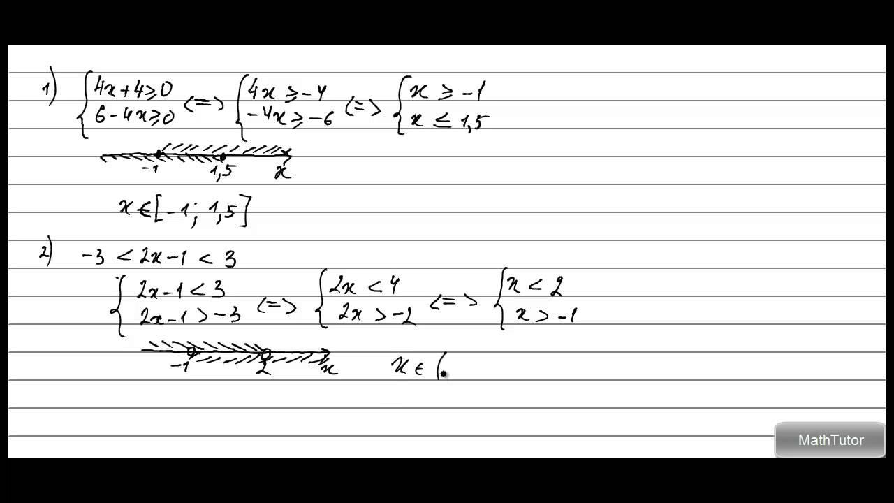 Найти ответы на контрольную работу номер5 неравенства с одной переменной 9класс вариант