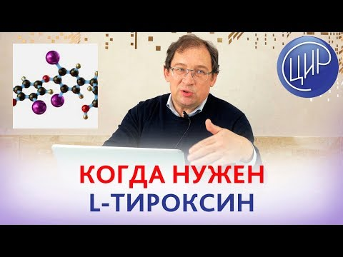 Повышены антитела к ТИРЕОГЛОБУЛИНУ и L-ТИРОКСИН.