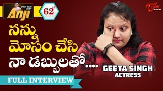 Geetha Singh Exclusive Interview | Open Talk with Anji #62 | Latest Telugu Interviews | TeluguOne