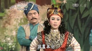 【菩提禪心】20140303 - 王舍城的由來 - 第01集
