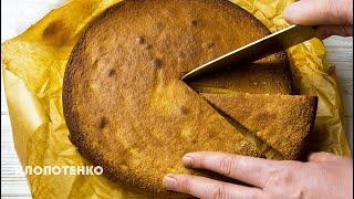 Как Приготовить Бисквит Рецепт | Вкусный Бисквит для Торта