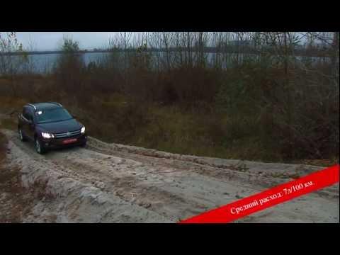VW Tiguan 2012 Субъективный Тест. Две Лошадиные Силы.