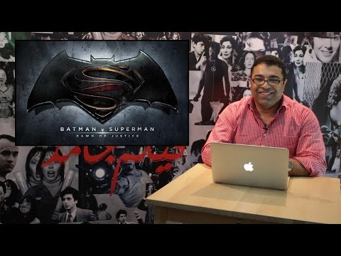 Batman v Superman: Dawn of Justice Trailer Reaction بالعربي | فيلم جامد