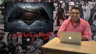 هل ينجح فيلم Batman vs Superman بإمكانياته المذهلة ؟