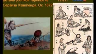 «Манга Хокусая», 1-я лекция.
