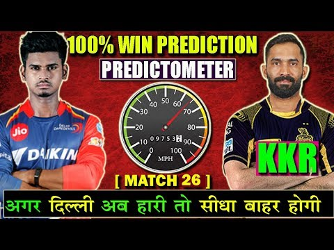 PREDICTION : [ MATCH 26 ] DD VS KKR   MATCH PREDICTION OF 26 MATCH   KKR VS DD