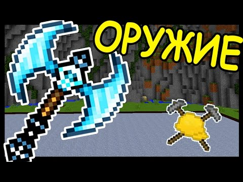 БОЕВОЙ ТОПОР и САКСОФОН В МАЙНКРАФТ !!! - БИТВА СТРОИТЕЛЕЙ #116 - Minecraft