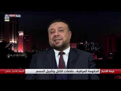 حكومة العراق.. جلسات الثقة وخلاف الأسماء  - نشر قبل 10 ساعة