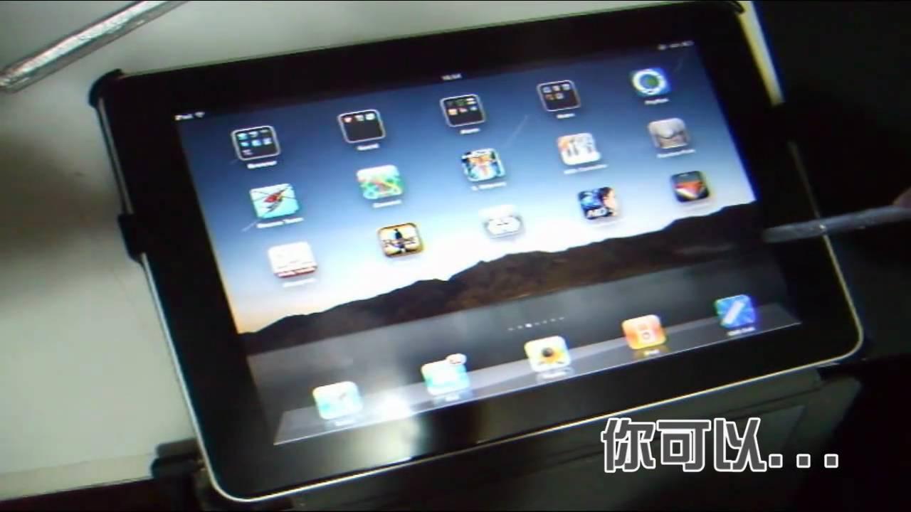 超簡單 DIY iPad/iPhone/iPod 觸控筆 教學 & 運用示範 - YouTube