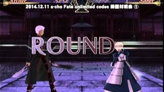 a-cho Fate unlimited codes 録画対戦会①(2014.12.11)