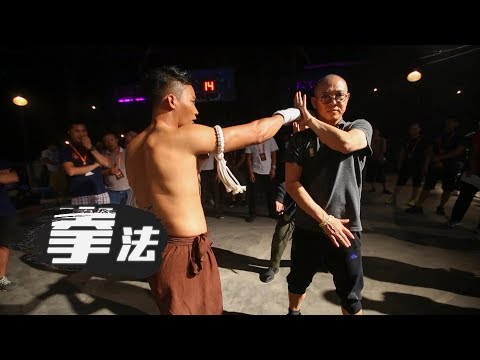 Behind the Scenes of GSD: Jet Li's Moments