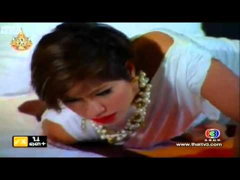 Видео Mia Tuean