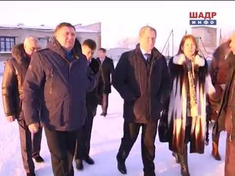 Рабочий визит Губернатора Курганской области в Шумиху