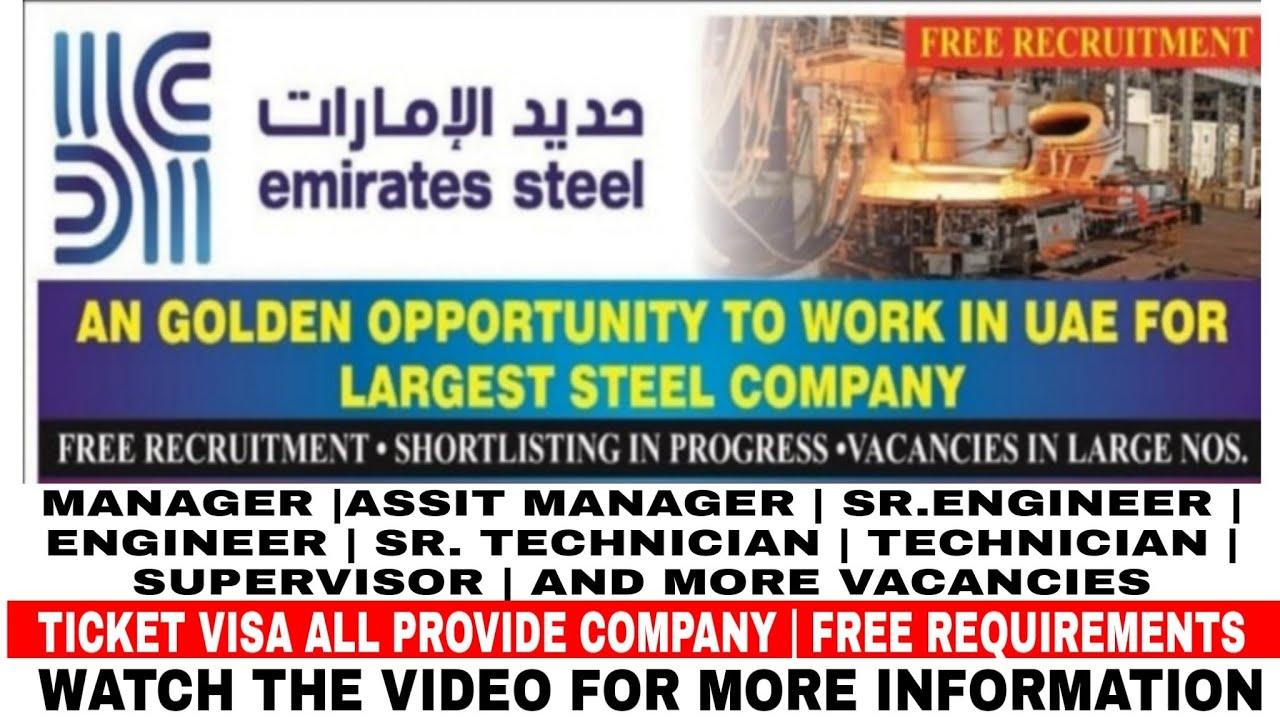 Vacancies in Emirates steel Dubai free requirements   engineer   technician    supervisor  direct job