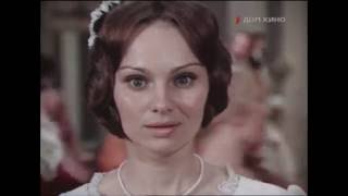 """Тема женской доли из фильма-мюзикла """"Свадьба Кречинского"""" (1974), 3 эпизода"""