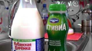 Как приготовить йогурт для похудения