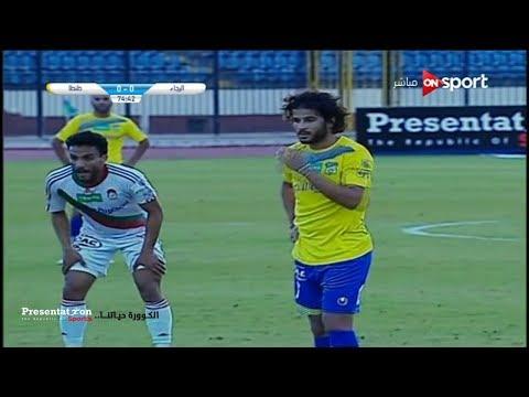 فيديو : طنطا يفوز على الرجاء بهدف نظيف فى الجولة 8 من الدوري المصري
