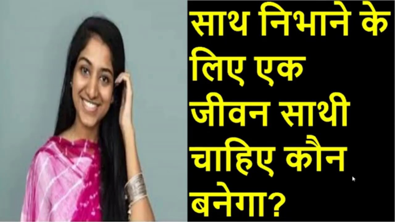 free chat with girls only for you - YouTube