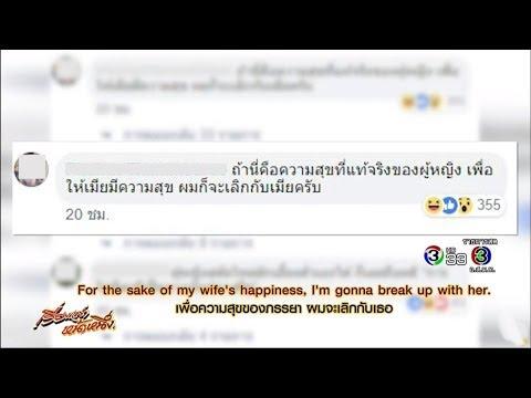 'อั้ม อธิชาติ-บุ๊ค สิคพัชศ์-แคร์ ฉัตรฑริกา' ชวนติดตามความเข้มข้น 'เพลิงนาคา' - วันที่ 29 May 2019