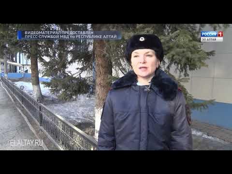 На территории Горно Алтайска найдено 500 тайников с синтетическими наркотиками