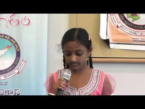 Shreya Nallela sings 'Gunna Mamidi kommameeda..' from Bala Mihtrula Katha