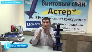 видео Строительство забора из профнастила цена изготовления для дачи Москва