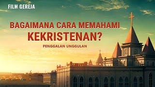 Pendidikan Cuci Otak Komunis Di Rumah - Klip Film(5)Bagaimana Cara Memahami Kekristenan?
