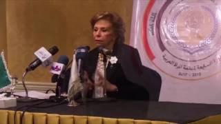 تعرف على برنامج مؤتمر منظمة المرأة العربية.. فيديو وصور