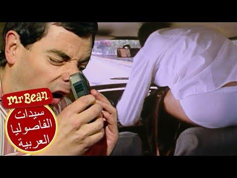 خارج الوقت   حلقات كاملة   السيد بين العربية