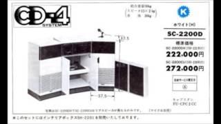 1974年、白と黒のツートンカラーのステレオがテクニクスより発売さ...
