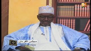DUDAL GUR  AANA DU 04 MAI 2018 AVEC IMAM MOUHAMED EL HABIB LY