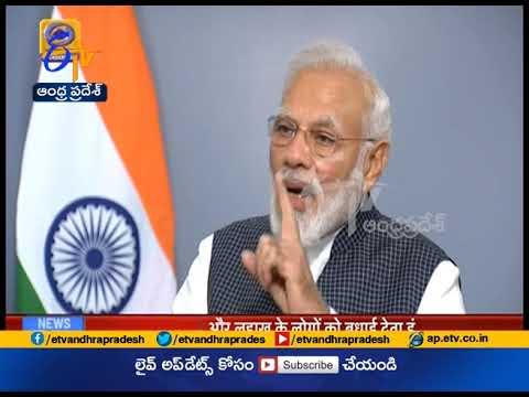 PM Narendra Modi speech | Article 370 was a hurdle for development of Jammu & Kashmir, says PM
