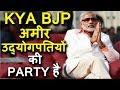 Is PM narendra Modi bjp working for businessmen of India only | #pmnarendramodi | #bjp | #modi