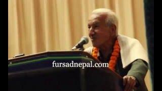 Ratna Shamsher Thapa talking about Kishor Ghimire