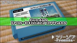 Gambar cover フリージア/機動戦士ガンダム 鉄血のオルフェンズ 8bit